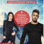 4termo-bilyzna.tv отзывы