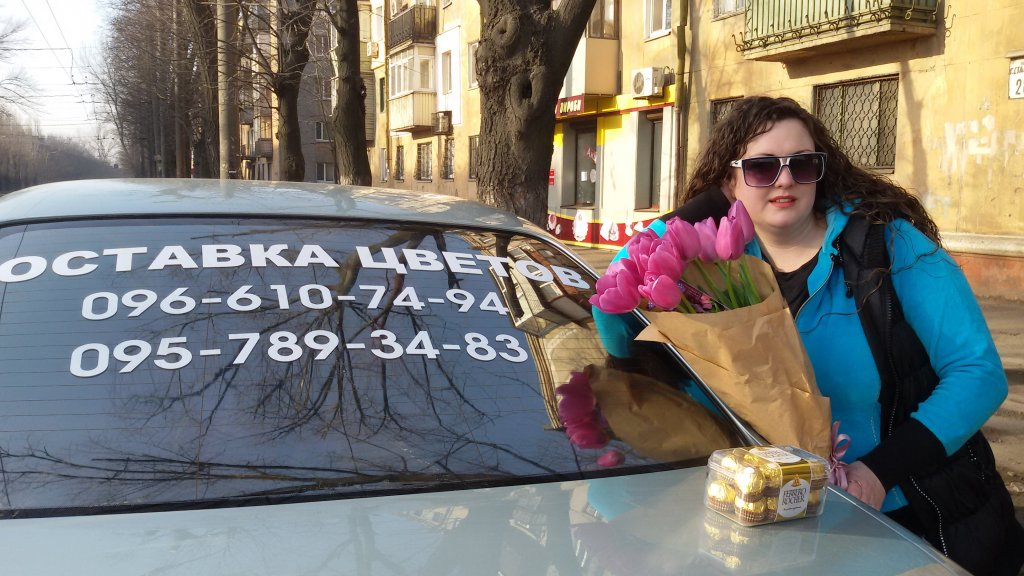 buket24.dp.ua доставка цветов -