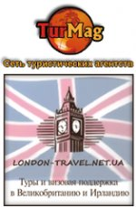 london-travel.net.ua отзывы