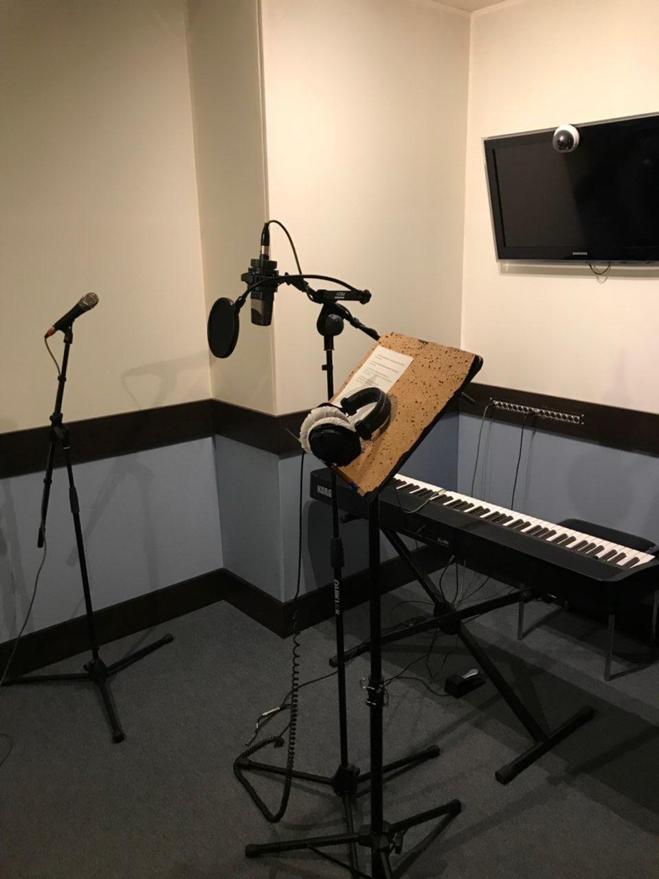 Donum - Запись песни