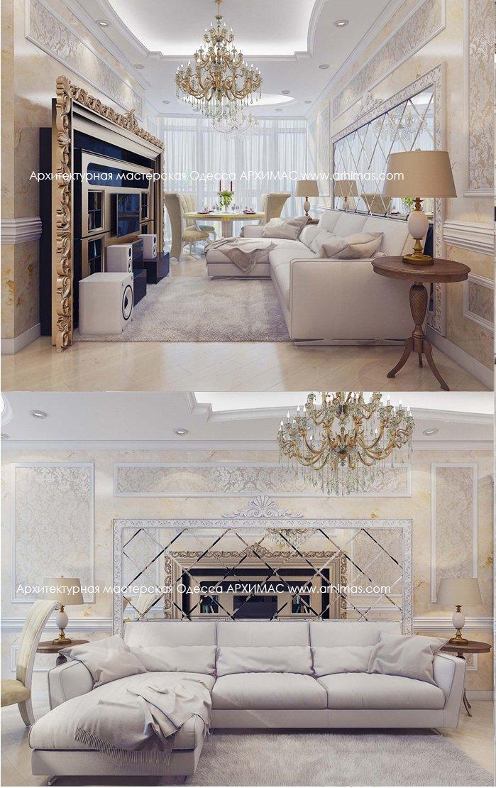 Архитектурная мастерская Архимас - Классический стиль в интерьере