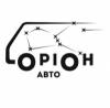 Компания Орион-Авто отзывы