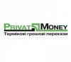 Денежные переводы PrivatMoney отзывы