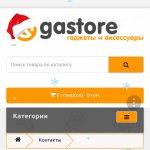 Gastore-аксессуари и гаджети отзывы