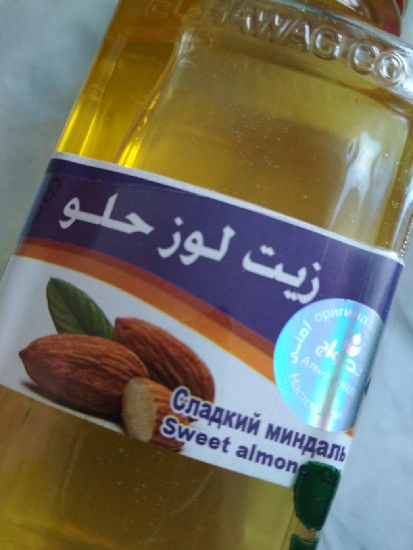 Аль Саха интернет-магазин - Мигдальне масло
