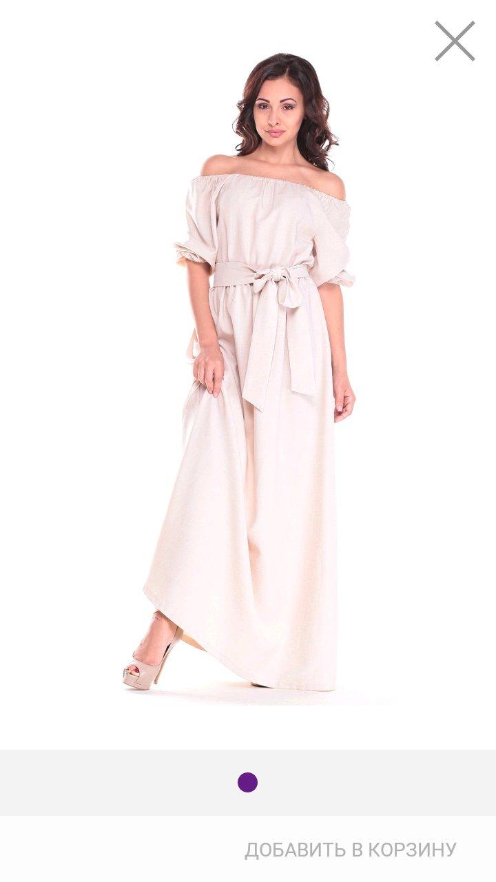 LeBoutique - Платье Диони и костюм Лаура Беттини.