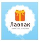 Магазин подарков lavpak.com.ua отзывы