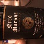 Вино Nero Marone красное сухое отзывы