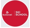 Bukovel Ski School отзывы