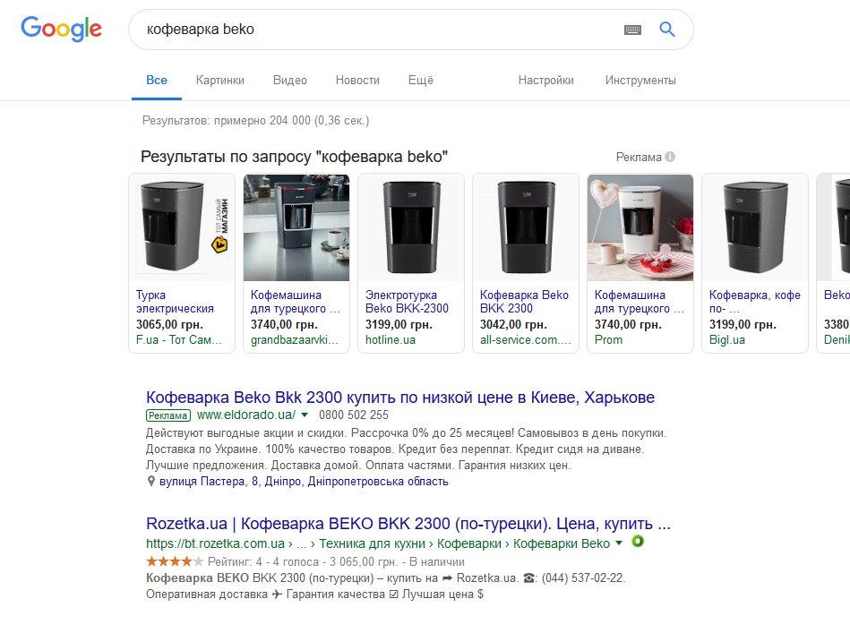 ATM web-atm.net -