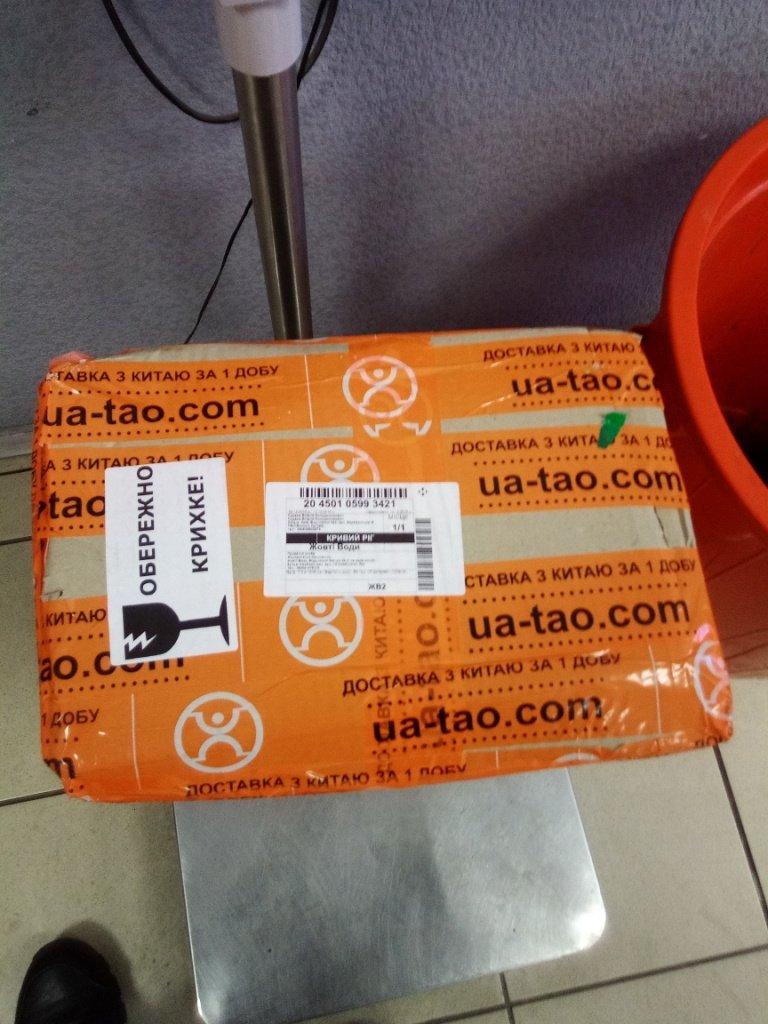 ua-tao.com - сервис по изыманию денег)
