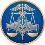 Державна фіскальна служба України отзывы