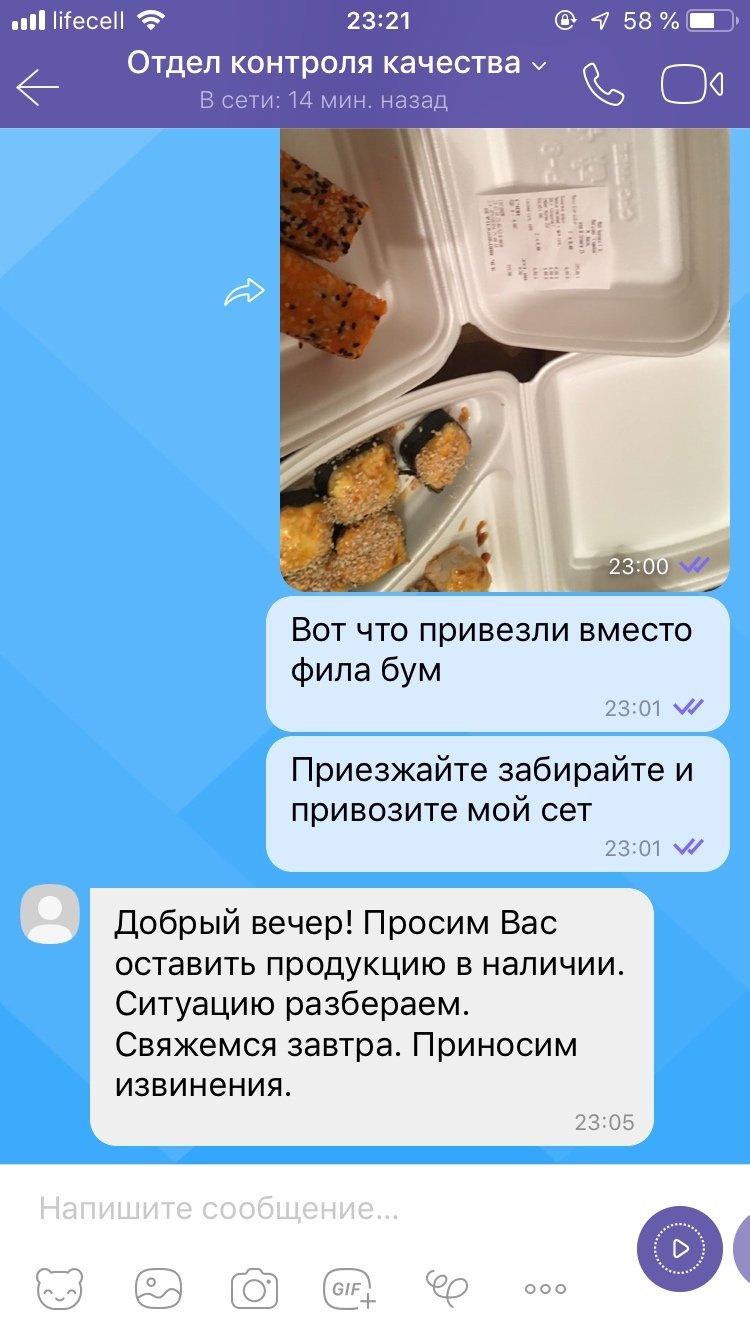 Суши Wok - Эта самая ужасная сеть суши в Киеве
