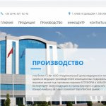 """ООО """"Национальный центр медицинских технологий"""" отзывы"""