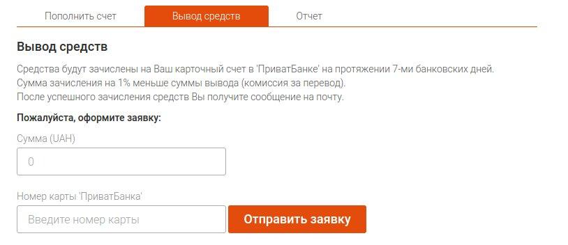 Отзыв о ua-tao.com  вишенка на торт - Первый независимый сайт ... a3eb8ad1c1d1e