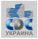 СДС Украина отзывы