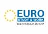 ВСЕУКРАИНСКАЯ СЕТЬ EURO STUDY & WORK. Международный центр европейского образования и трудоустройства отзывы