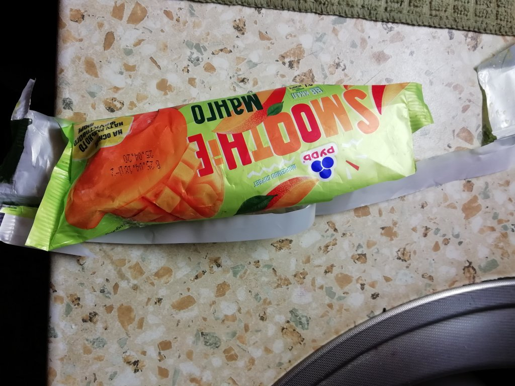 Сеть супермаркетов ЛотОК - Жалоба