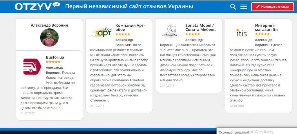 3798ea9bedc34 Интернет-магазин Itis отзывы - ответы от официального представителя ...