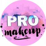 PRO makeup: мультибрендовый интернет-магазин косметики и парфюмерии отзывы
