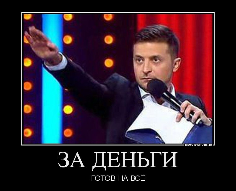 """""""1+1"""" - Журнашлюхи продажные!!!"""