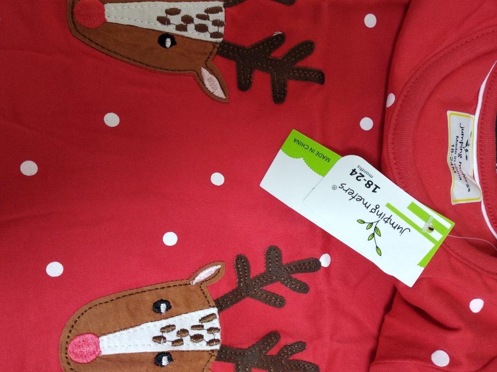 Интернет-магазин Berni - Покупала платье доченьке на праздники.