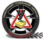 Автошкола Автомобилист в Кривом Роге отзывы