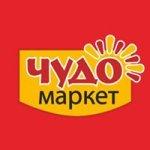 "Супермаркет ""Чудо Маркет"" в Краматорске отзывы"