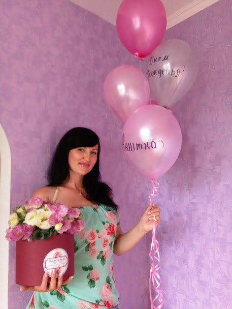 buket24.dp.ua доставка цветов - Шары и цветы выглядели суперово
