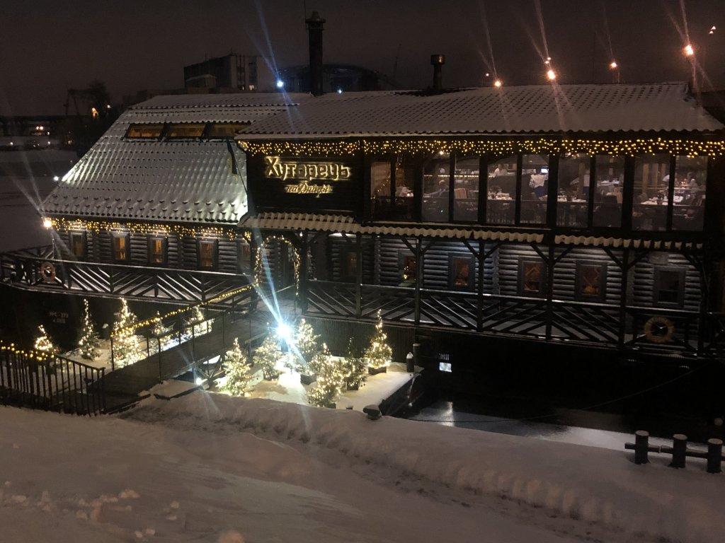Ресторан Хуторець на Дніпрі - Рождество в ресторане Хуторець на Дніпрі