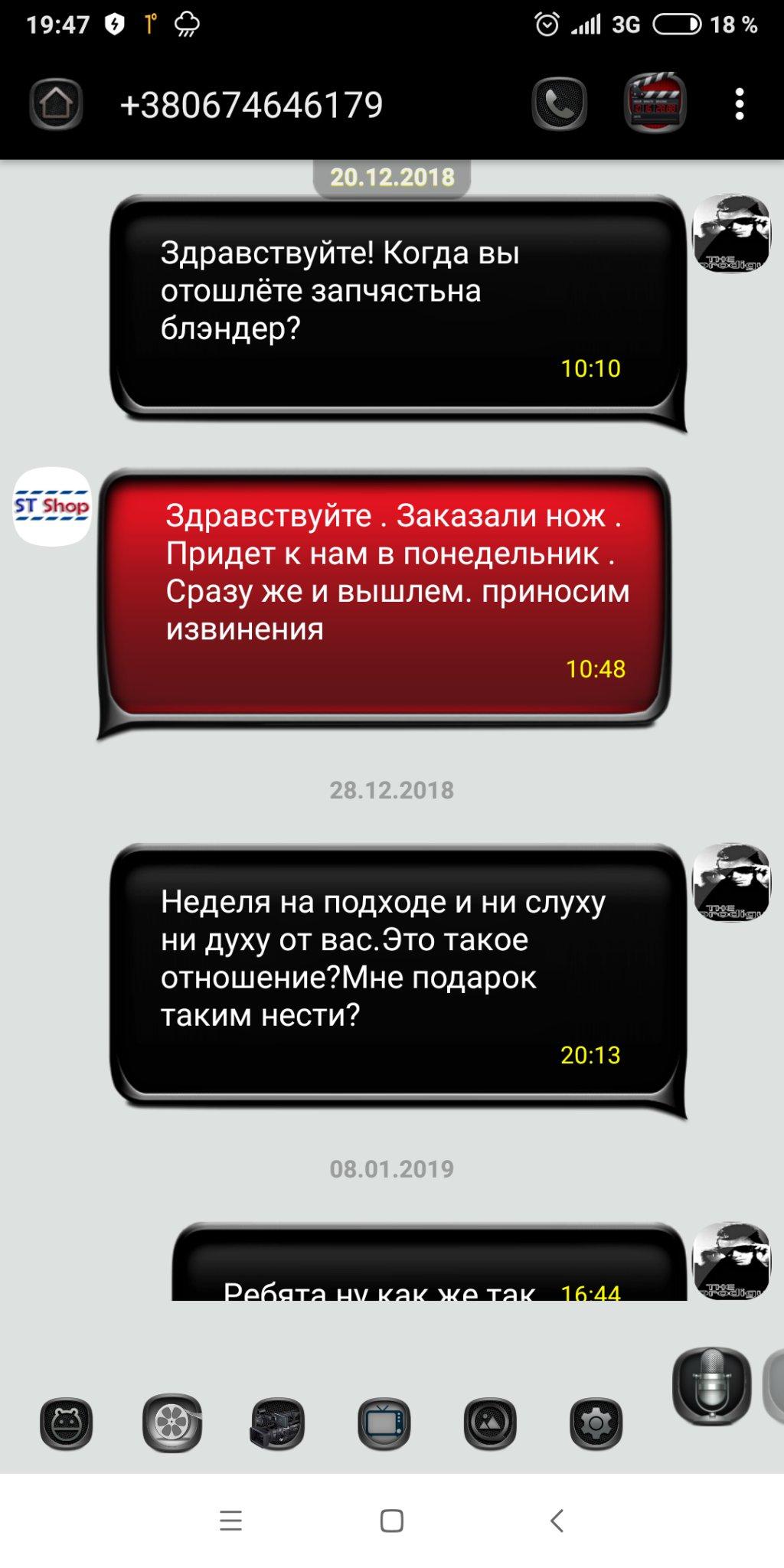 Каталог товаров и услуг Zakupka.com - Аферисты