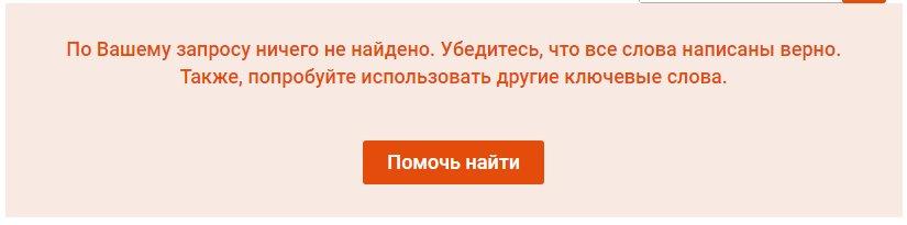 ua-tao.com видео - отзывы - Первый независимый сайт отзывов Украины d6a0b32b7180b