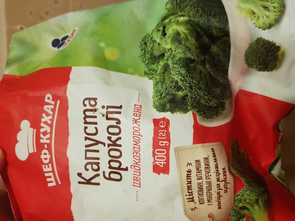 Компания «Рудь» - Гнила заморожена броколі