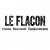 Салон высокой парфюмерии Le Flacon отзывы