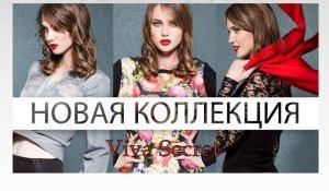 Отзыв о VIVA SECRET  Мошенники - Первый независимый сайт отзывов Украины a2ffe19472d