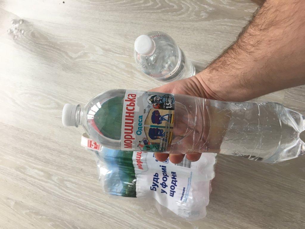 Моршинская минеральная вода - Зверніть увагу
