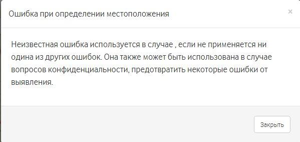 Vodafone Украина - Сама связь - терпимо, но Водафон ЗнайДе - не работает