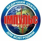 Медицинский центр «ИМПУЛЬС ДЦ» отзывы