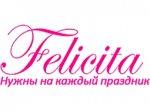 Felicita доставка цветов (Запорожье, Днепр,Харьков) отзывы