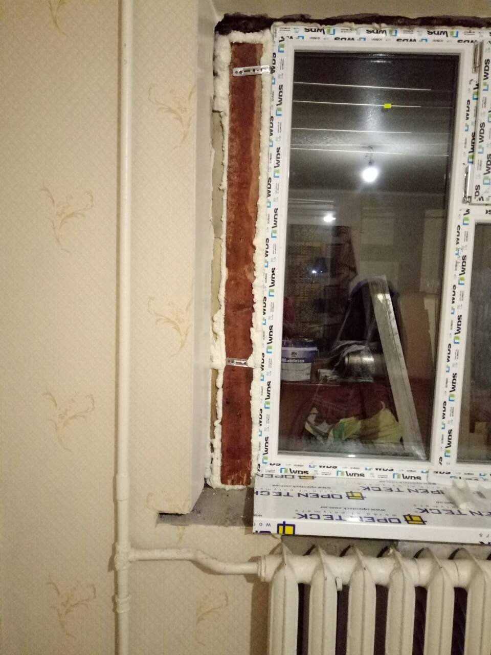 Окна Киева - Настя диспетчер: хамство и обман