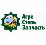 """Компания """"АгроСтепьЗапчасть"""" (agroleader.com.ua) отзывы"""