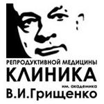 Клиника репродуктивной медицины имени академика В.И. Грищенко (Имплант)