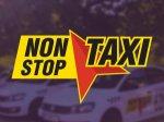 Нон-Стоп такси 620 отзывы