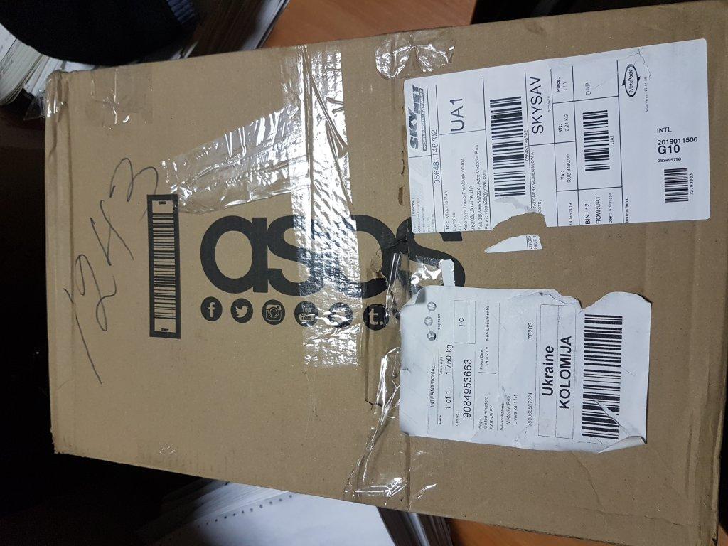 Служба экспресс доставки TMM Express - Крадуть товар з посилок