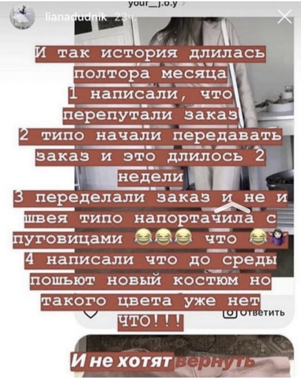 Your joy - Осторожно аферисты!!!