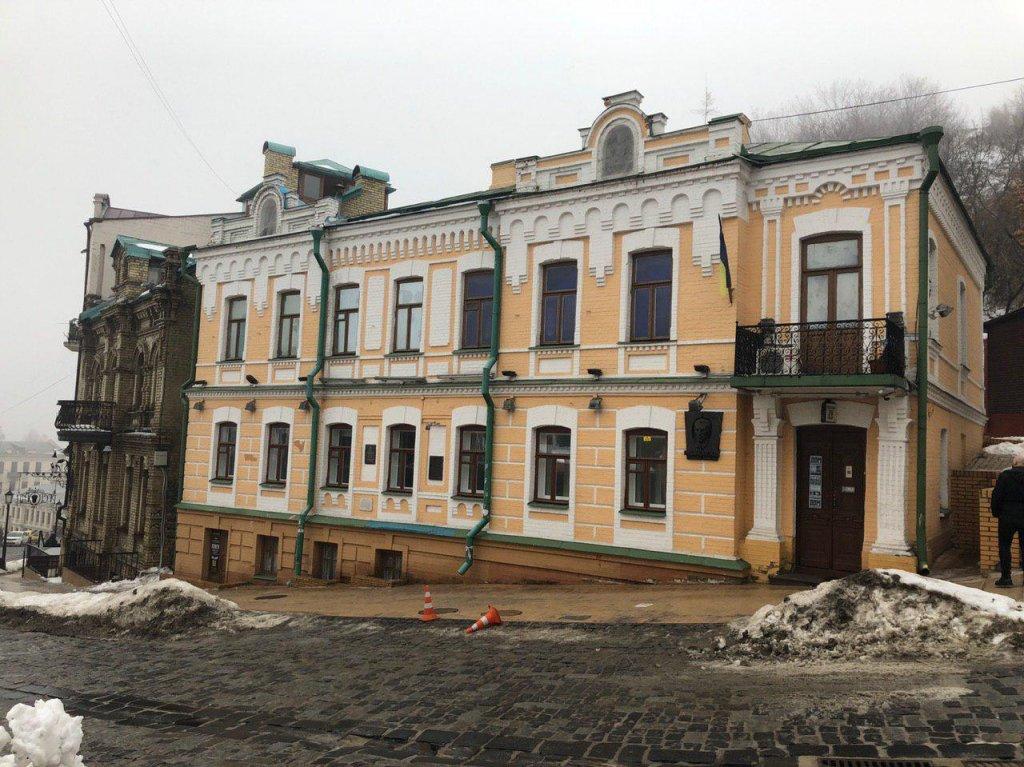 Donum - Экскурсия по музею Булгакова