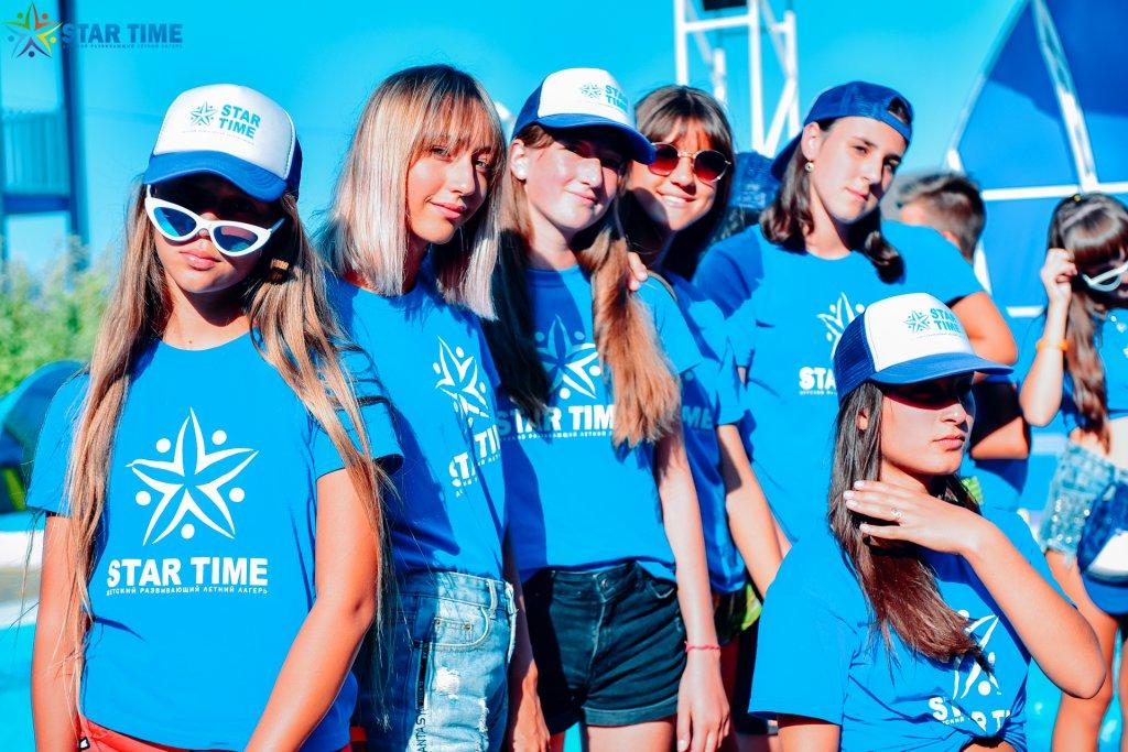 Летний развивающий лагерь STAR TIME (Стар Тайм) - Летний Лагерь \STAR TIME\
