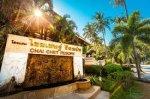 Chai Chet Resort отзывы