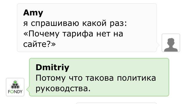 Платежный сервис Fondy - Мошенники