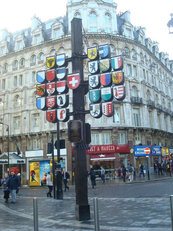 Pro Study International - Курс английского в Лондоне